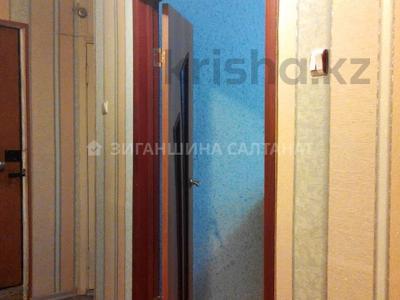 3-комнатная квартира, 68 м², 2/10 этаж, Естая 134 за 14.7 млн 〒 в Павлодаре — фото 13