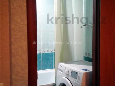 3-комнатная квартира, 68 м², 2/10 этаж, Естая 134 за 14.7 млн 〒 в Павлодаре — фото 4