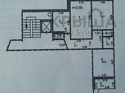 3-комнатная квартира, 68 м², 2/10 этаж, Естая 134 за 14.7 млн 〒 в Павлодаре — фото 6