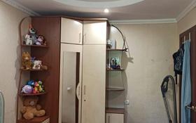 3-комнатная квартира, 58 м², 1/5 этаж, Бухар-Жырау за 14.5 млн 〒 в Павлодаре