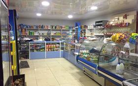 Магазин площадью 120 м², Шарапат 1 за 130 000 〒 в Усть-Каменогорске