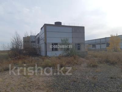Промбаза 40.75 га, Промышленная зона за 216 млн 〒 в Степногорске