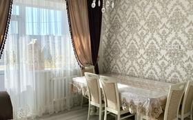 4-комнатная квартира, 93 м², 5/6 этаж, Ленина за 20 млн 〒 в Балхаше