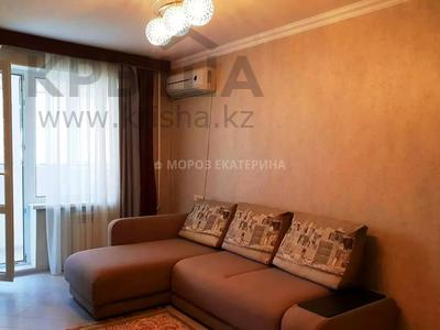 2-комнатная квартира, 56 м², 3/5 этаж, Мауленова — Казыбек би за 30.5 млн 〒 в Алматы, Алмалинский р-н