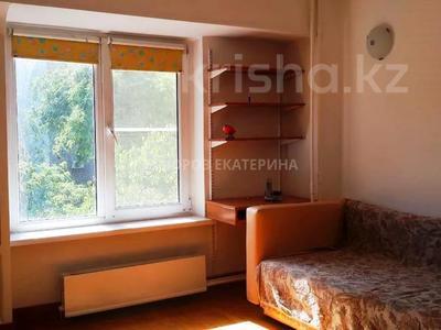 2-комнатная квартира, 56 м², 3/5 этаж, Мауленова — Казыбек би за 30.5 млн 〒 в Алматы, Алмалинский р-н — фото 4