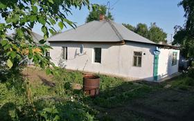 3-комнатный дом, 45 м², Ватутина 25 за 6.5 млн 〒 в Усть-Каменогорске