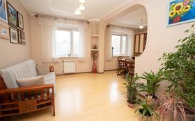 5-комнатная квартира, 120 м², 2/5 этаж, Мкр Степной 3 4 за 45 млн 〒 в Караганде, Казыбек би р-н