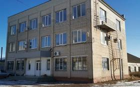 Промбаза 176 соток, Район ТЭЦ за 350 млн 〒 в Уральске