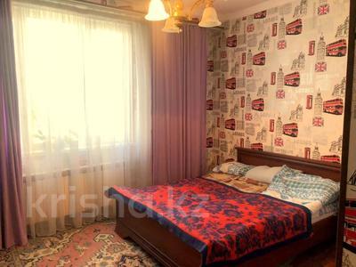 4-комнатная квартира, 140 м², 2/15 этаж, Навои 62 — Джандосова за 60 млн 〒 в Алматы, Ауэзовский р-н — фото 11