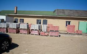 Промбаза 20 соток, Сырым батыра 11 за 108 млн 〒 в Нур-Султане (Астана), Есиль р-н