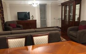 3-комнатная квартира, 140 м² помесячно, Наурызбай батыра 152 за 300 000 〒 в Алматы