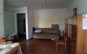 2-комнатная квартира, 44 м², 4/5 этаж, Бейбитшилик 30 за 11.2 млн 〒 в Нур-Султане (Астана), Сарыарка р-н