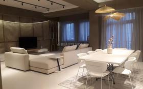 4-комнатная квартира, 200 м², 4/10 этаж, Рубинштейна 21а — Достык за 215 млн 〒 в Алматы, Медеуский р-н