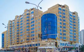 Гостиница за ~ 65.2 млн 〒 в Нур-Султане (Астана), Алматы р-н