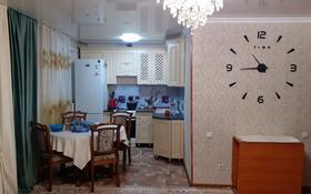 4-комнатная квартира, 68 м², 3/9 этаж, улица Астана 32 за 25 млн 〒 в Усть-Каменогорске