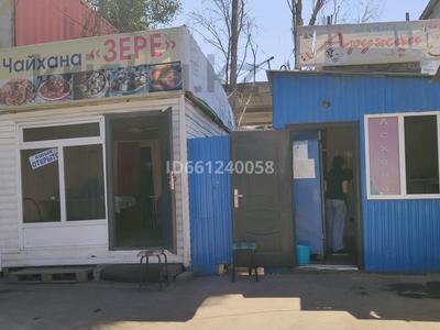 Чайхана киоск за 1.8 млн 〒 в Алматы, Алатауский р-н