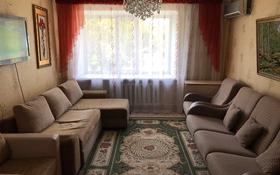 3-комнатная квартира, 90 м², 2/9 этаж посуточно, Шакарима 13 за 8 500 〒 в Семее