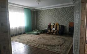 2-комнатный дом, 120 м², 5.5 сот., Райымбека за 13 млн 〒 в Каскелене