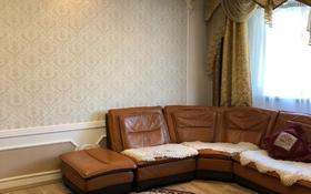 4-комнатный дом, 130 м², 6 сот., Балхашская көшесі за 45 млн 〒 в Караганде, Казыбек би р-н
