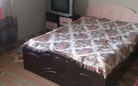 3-комнатный дом, 48 м², 8 сот., Микрорайон Восточный 8 за 5.5 млн 〒 в Талдыкоргане