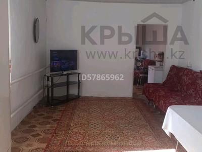 3-комнатный дом, 48 м², 8 сот., Микрорайон Восточный 8 за 5.5 млн 〒 в Талдыкоргане — фото 3