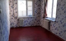 2-комнатная квартира, 47 м², 3/5 этаж, проспект Республики 37 за 12.6 млн 〒 в Шымкенте, Абайский р-н