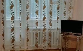 3-комнатная квартира, 56 м², 1/5 этаж помесячно, ул. Д Конаева за 100 000 〒 в Таразе