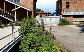 Промбаза 50 соток, Аврора 137/1 за 250 млн 〒 в Усть-Каменогорске