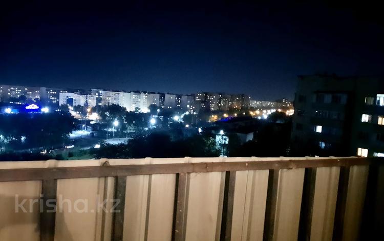 3-комнатная квартира, 98 м², 9/9 этаж, мкр Аксай-3Б 30 А — Толеби яссауи за 32 млн 〒 в Алматы, Ауэзовский р-н