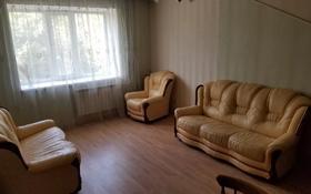 4-комнатная квартира, 130 м², 2/5 этаж помесячно, Есет-батыра 5 за 200 000 〒 в Актобе, Старый город