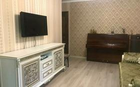 3-комнатная квартира, 58 м², 3/4 этаж, Байзакова за 32 млн 〒 в Алматы, Бостандыкский р-н