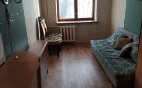 2-комнатная квартира, 43 м², 2/4 этаж, Жамбыла — Манаса за 18.5 млн 〒 в Алматы, Алмалинский р-н