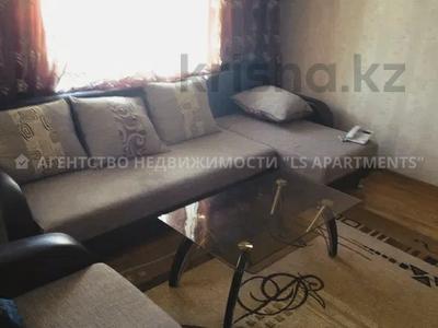 2-комнатная квартира, 64 м², 6/9 этаж помесячно, Достык 12 за 250 000 〒 в Алматы, Медеуский р-н — фото 3