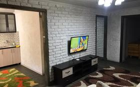 2-комнатная квартира, 50 м², 2/4 этаж посуточно, проспект Толеби 61 — Айтиева за 12 000 〒 в Таразе