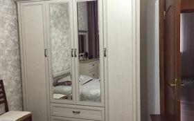 3-комнатная квартира, 67 м², 3/5 этаж, мкр Жетысу-4, Жетысу-4 Момышулы 3 — Абая за 31.5 млн 〒 в Алматы, Ауэзовский р-н