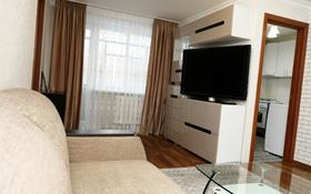2-комнатная квартира, 50 м², 4/5 этаж посуточно, проспект Строителей 22 за 12 000 〒 в Караганде, Казыбек би р-н