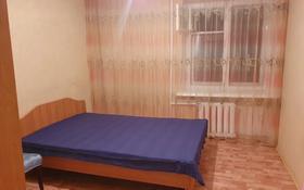 3-комнатная квартира, 66 м², 8/9 этаж помесячно, Набережная им.Славского 20 за 150 000 〒 в Усть-Каменогорске