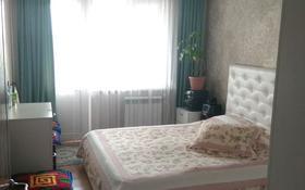 2-комнатная квартира, 64.5 м², 7/7 этаж, Карлыгаш 1 за 14.9 млн 〒 в Каскелене
