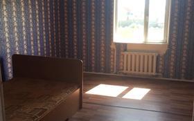 2-комнатный дом помесячно, 64 м², 3 сот., Берлик 1 — Иманак за 90 000 〒 в Нур-Султане (Астана), Алматы р-н