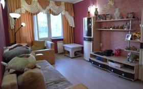 2-комнатная квартира, 43 м², 3/5 этаж, Интернациональная 10 за ~ 15 млн 〒 в Петропавловске