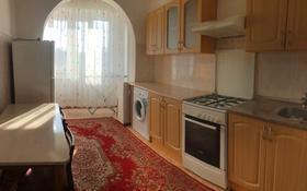2-комнатная квартира, 53 м², 5/5 этаж, Токтабаева 20 — Сулейменова за 16.5 млн 〒 в Алматы, Ауэзовский р-н