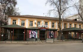 Действующий Караоке Бар/Ресторан за 1.6 млн 〒 в Алматы, Алмалинский р-н