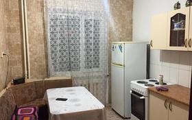 1-комнатная квартира, 41.5 м², 2/10 этаж помесячно, Мкр.: Энергетик 8 за 60 000 〒 в Семее