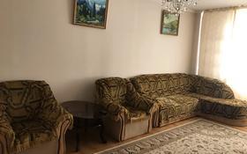 3-комнатная квартира, 100 м², 12/14 этаж помесячно, Кабанбай батыра 5/1 за 180 000 〒 в Нур-Султане (Астана), Есиль р-н