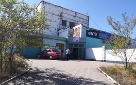 Промбаза 2048 га, Карагандинская шоссе 112 за ~ 47.9 млн 〒 в Темиртау