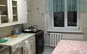 3-комнатная квартира, 70 м², 8/9 этаж посуточно, Абылкаирхана 65 — Алии молдагуловой за 6 000 〒 в Актобе