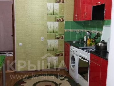 1-комнатная квартира, 40 м², 1/5 этаж посуточно, Балапанова 6 — Ракишева за 7 000 〒 в Талдыкоргане — фото 6