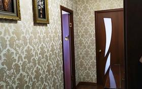 5-комнатная квартира, 100 м², 7/9 этаж, проспект Мира 78/3 за 20 млн 〒 в Темиртау