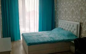 1-комнатная квартира, 46 м², 3/11 этаж по часам, Абая 130 — Розыбакиева за 2 000 〒 в Алматы