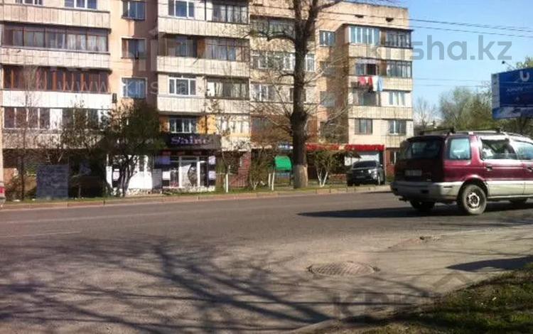 Участок 3.7 соток, Джандосова 99 — Тажибаева за 21 млн 〒 в Алматы, Бостандыкский р-н